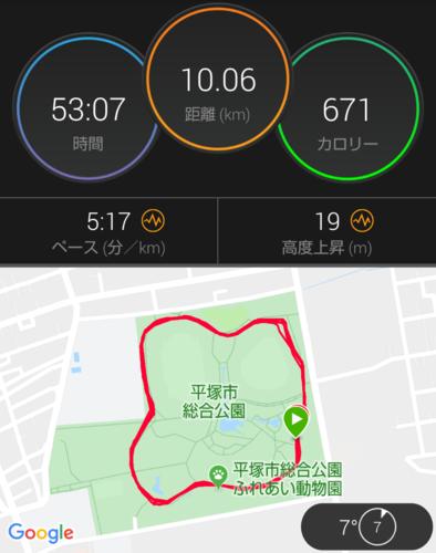Screenshot_20191222_084007.png
