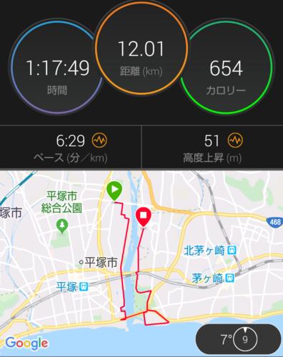 Screenshot_20191230_075733.png